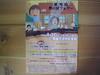 06712nishikawazai2_001_1