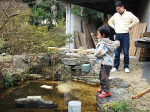 2009_fishing_1