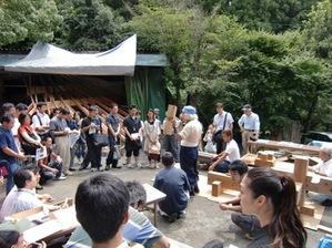 0975_nishikawa_kengakukai_006