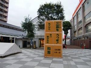 09918_kagami_yama_010