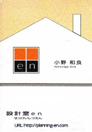 Ono_san