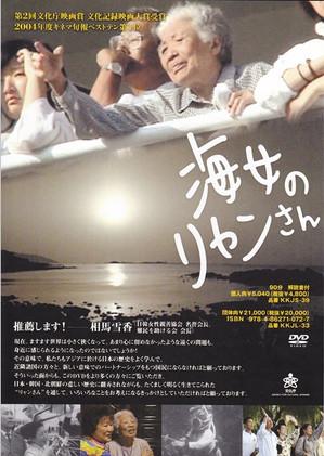 Haramura_san_4