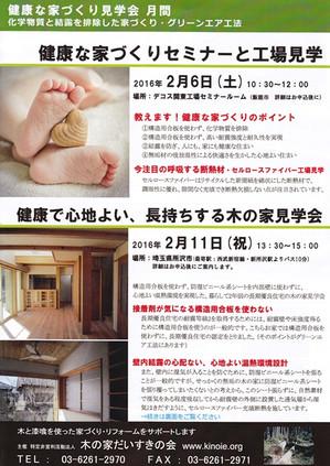 Kinoie_daisuki