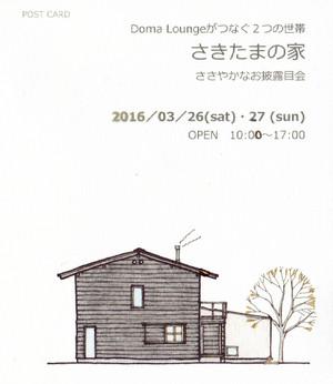 Kaneko_san1
