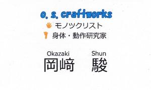 Okazaki_san_0002