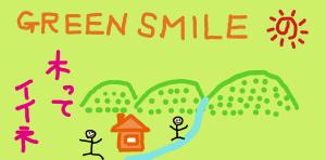 20190504-green-smile-1