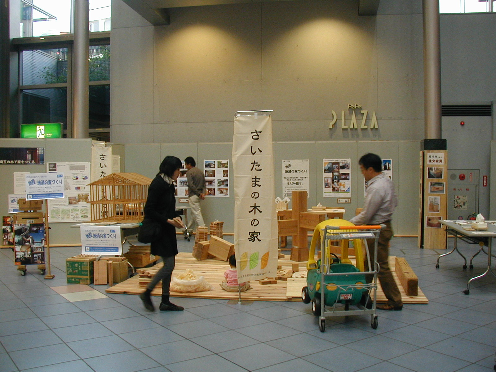 08117_kawagoe_saitama_sokushin_00_2
