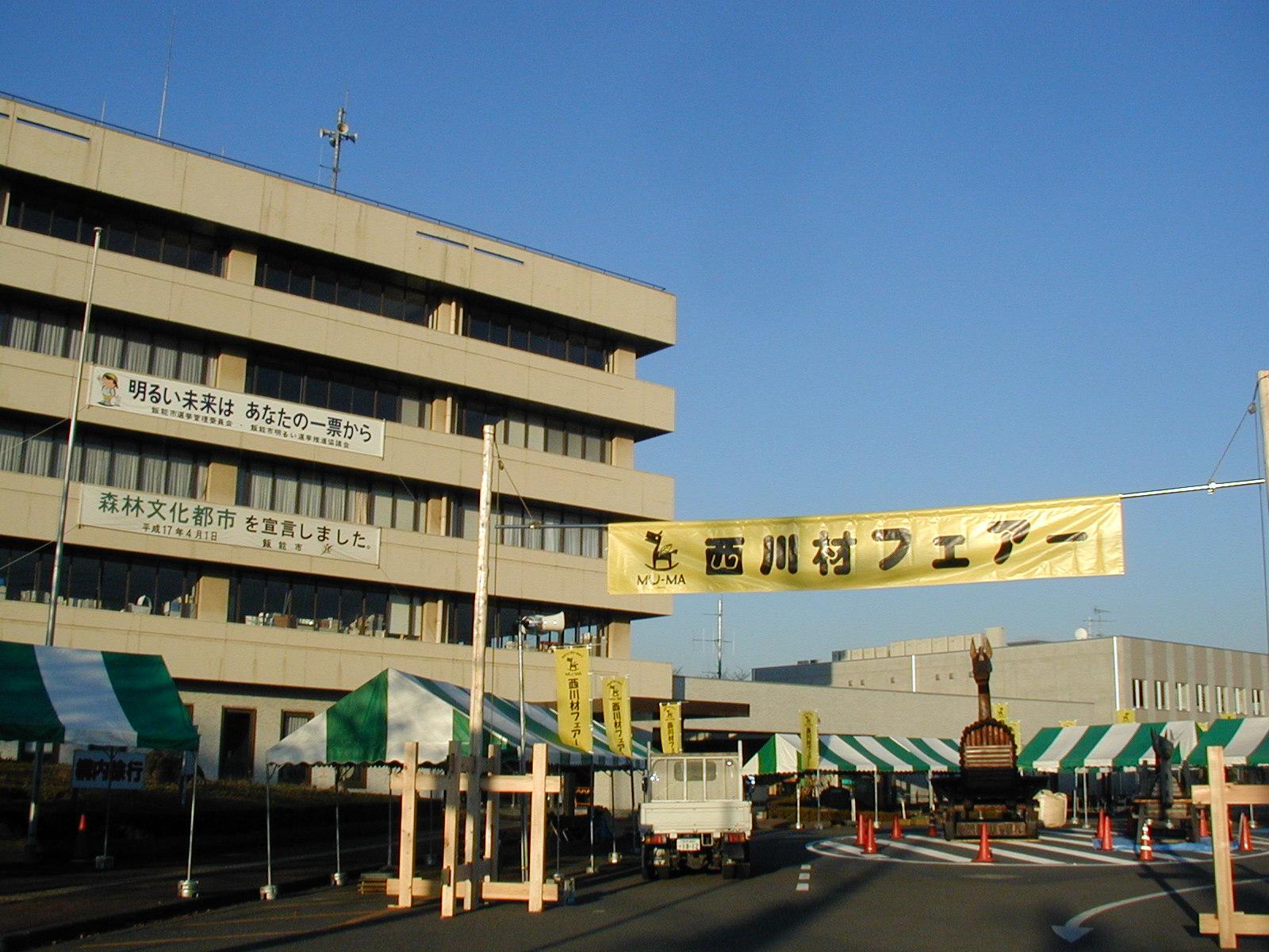 081123_hasegawa_san_nishikawa_063