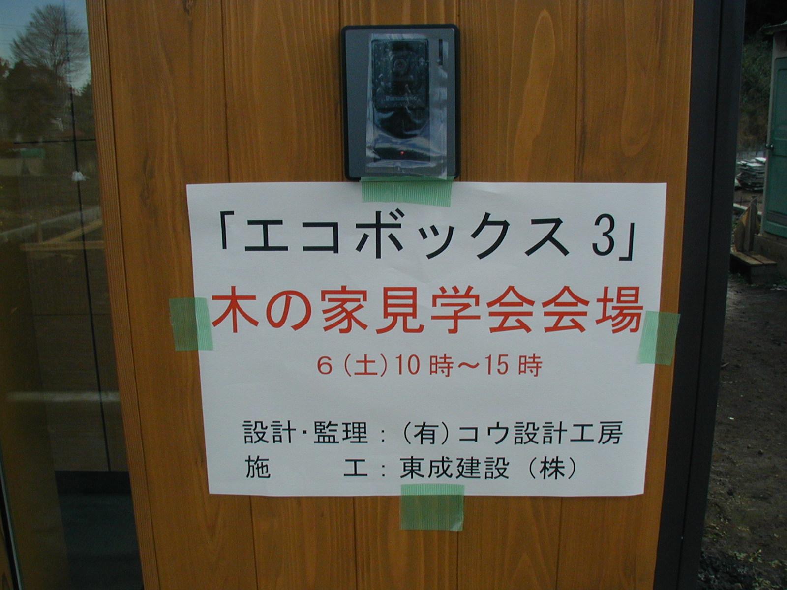 08126_shimono_san_001
