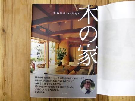 2010411_sakura_eriko_014