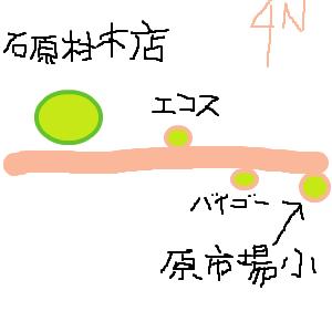 Cocolog_oekaki_2014_11_06_20_55
