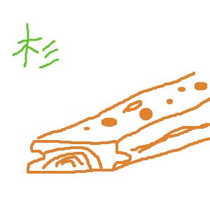 Cocolog_oekaki_2014_11_07_20_43