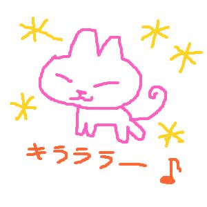 Cocolog_oekaki_2014_11_07_20_58