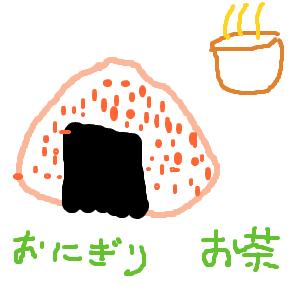 Cocolog_oekaki_2014_11_10_20_24