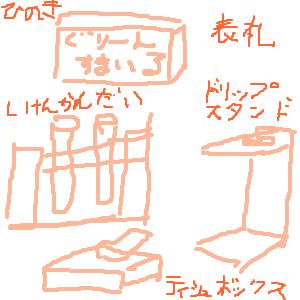 Cocolog_oekaki_2014_11_15_21_04