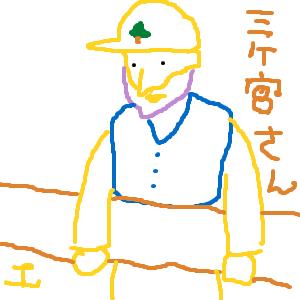 Cocolog_oekaki_2014_11_18_20_34