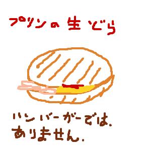 Cocolog_oekaki_2014_11_27_20_56