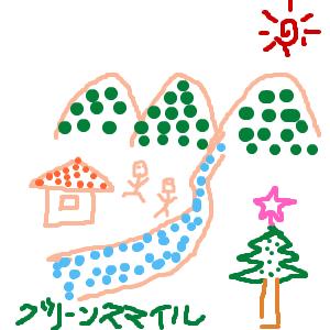 Cocolog_oekaki_2014_12_05_21_08