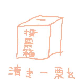 Cocolog_oekaki_2014_12_07_21_33