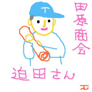 Cocolog_oekaki_2014_12_09_21_28