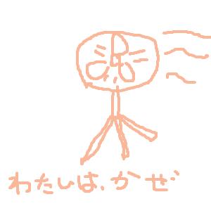 Cocolog_oekaki_2014_12_12_21_54