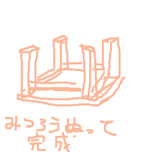 Cocolog_oekaki_2014_12_16_21_45