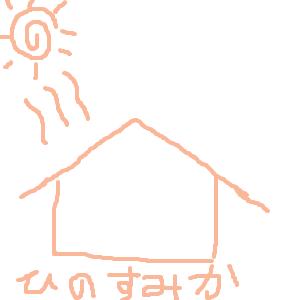 Cocolog_oekaki_2014_12_23_20_55