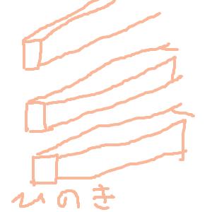 Cocolog_oekaki_2014_12_23_20_58