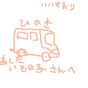 Cocolog_oekaki_2014_12_23_21_34