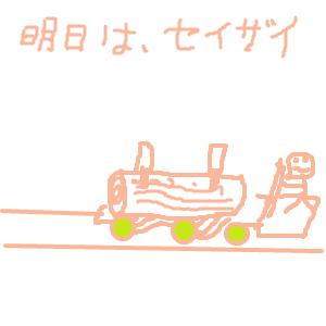 Cocolog_oekaki_2014_12_28_20_54