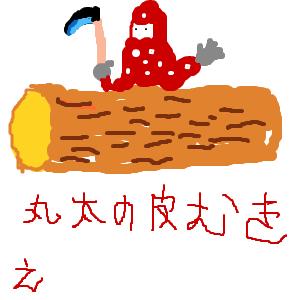 Cocolog_oekaki_2014_12_29_21_05
