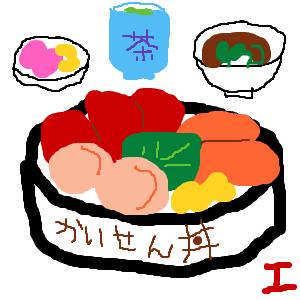 Cocolog_oekaki_2015_01_11_21_10
