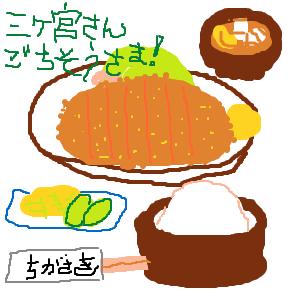 Cocolog_oekaki_2015_01_18_21_54