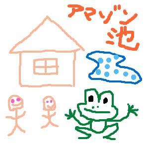 Cocolog_oekaki_2015_01_22_21_06
