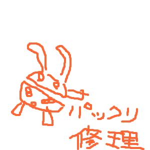 Cocolog_oekaki_2015_01_23_21_22