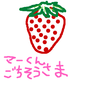 Cocolog_oekaki_2015_02_01_07_57