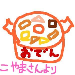Cocolog_oekaki_2015_02_01_08_07