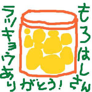 Cocolog_oekaki_2015_02_01_08_23