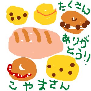 Cocolog_oekaki_2015_02_01_08_30