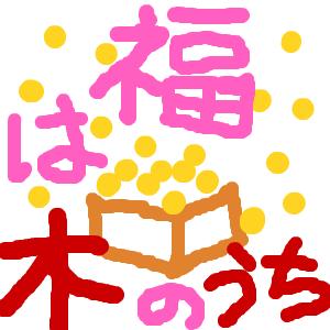 Cocolog_oekaki_2015_02_03_21_08