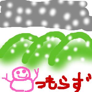 Cocolog_oekaki_2015_02_05_21_21