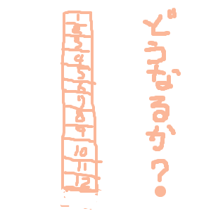 Cocolog_oekaki_2015_02_07_21_04