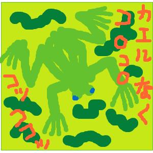 Cocolog_oekaki_2015_02_13_21_51