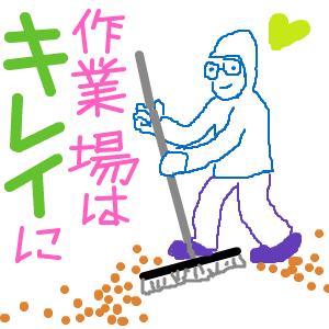Cocolog_oekaki_2015_02_26_21_19