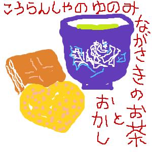 Cocolog_oekaki_2015_02_28_21_47