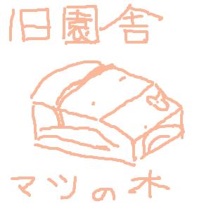 Cocolog_oekaki_2015_03_05_22_13
