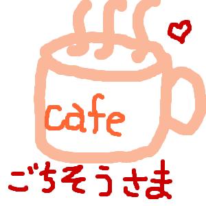 Cocolog_oekaki_2015_03_11_22_16