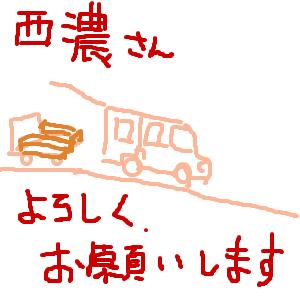 Cocolog_oekaki_2015_03_13_21_48
