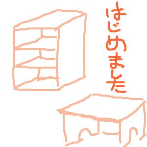 Cocolog_oekaki_2015_03_14_21_20