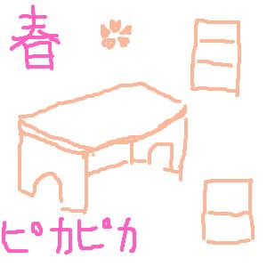 Cocolog_oekaki_2015_03_19_21_14